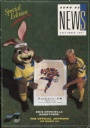Danska Sportbok Euro 92 News september 1991