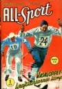 All Sport-RekordMagasinet All Sport 1945 no. 1-5